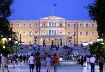 Piazza Syntagma LA CRISI E' UN BUON SALVACONDOTTO PER APPLICAZIONI RAGIONEVOLMENTE SCANDALOSE
